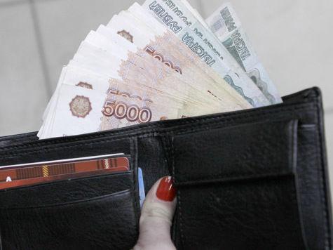 Минимальная зарплата в России составит 5,5 тысяч рублей