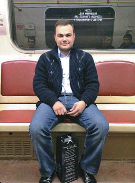 Член ЛДПР катался по Москве с нарисованными правами