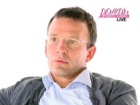 Василий Якименко встал на защиту вице-премьера