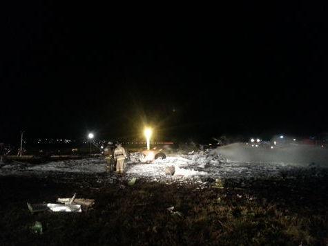 Астролог из Финляндии угадал катастрофу в Казани и аварию на Фукусиме