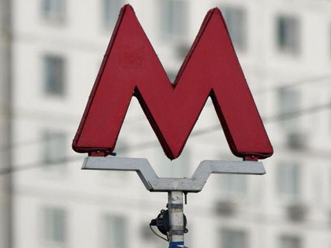 Четыре станции Кожуховской линии откроются в 2014 году