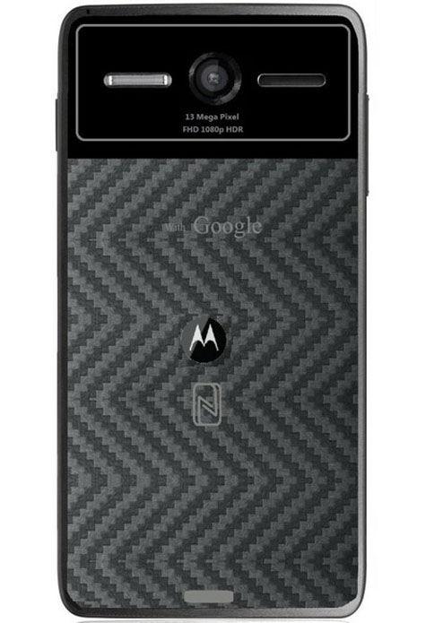 Таинственная Motorola x phone позволит выбрать начинку под себя
