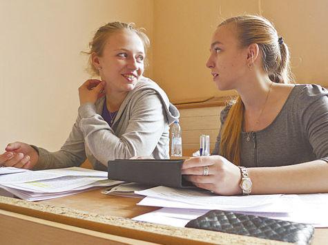 Какими критериями выпускники школ пользуются при выборе вузов