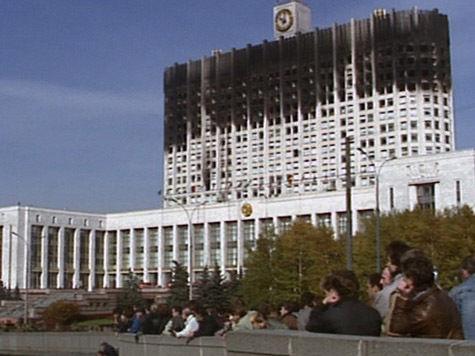 Октябрь-93: тайны дворцового переворота