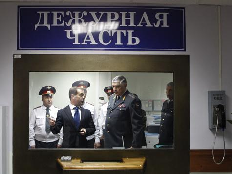 Медведев успокоил столичные органы