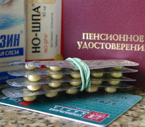 С 1 апреля ее размер вырос на 327 рублей