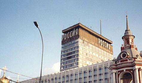 На месте гостиницы «Россия» разобьют парк