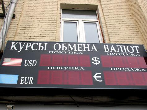 Упадет ли рубль в пропасть?