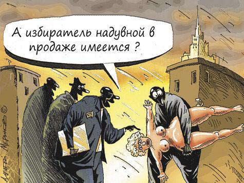 Кремль заплатит 40 миллионов за секрет популярности партий и опыт работы с оппозицией