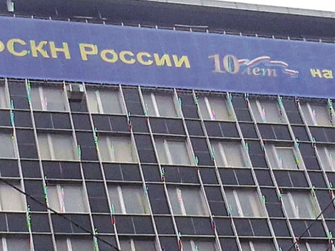 На здании ФСКН перепутали цвета флага