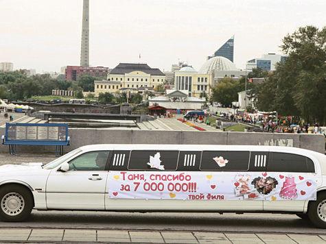 Блогеры Екатеринбурга устроили демонстрацию с лимузином в знак протеста