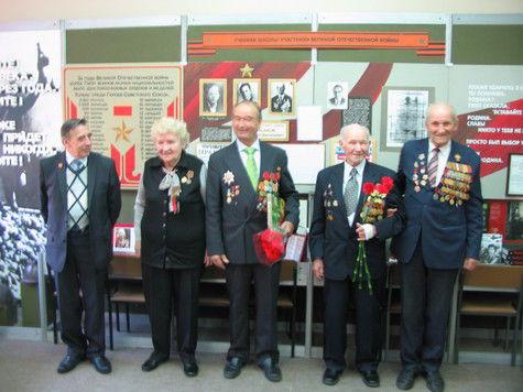 Чиновники теперь не рекомендуют школам устанавливать мемориальные доски Героям Великой Отечественной Войны