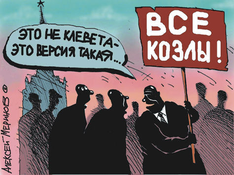 Как дядя Вася Медведева подставил