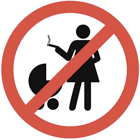 Знак «курить запрещено» обрел новый облик