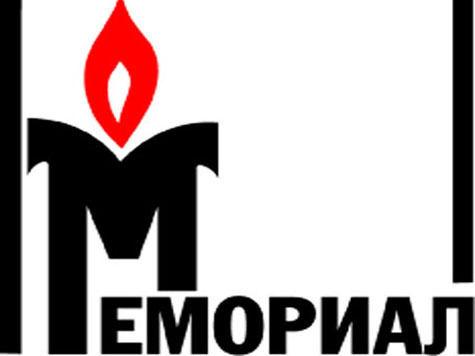 В НКО «Мемориал» ищут иностранных агентов при помощи НТВ