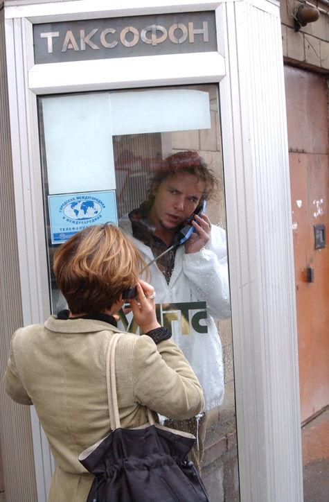 Уличные таксофоны могут подключить к Интернету и наполнить справочной информацией для туристов