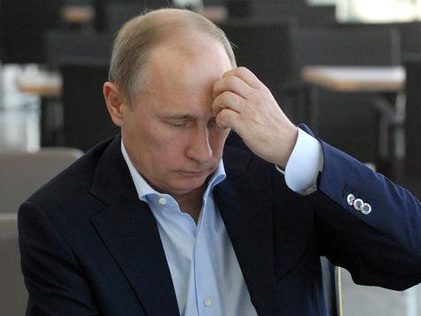 Кризис в России: Путин поднимает зарплату топ-чиновникам