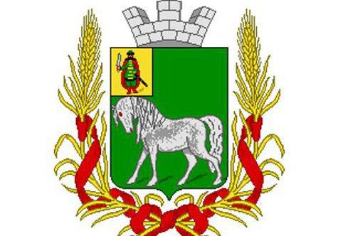 В Московской области свыше 350 муниципальных образований, и каждое из них стремится иметь свою символику независимости — границы, флаг, герб. Некоторым удается обзавестись и собственным гимном
