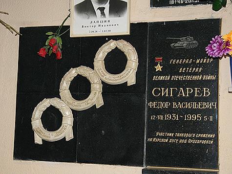 По документам похороненные в них Герои СССР таковыми не являются