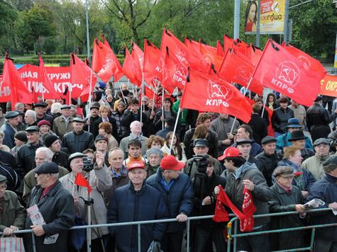 КПРФ обвинили в призывах к насилию