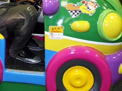 Для игрушечных авто установили скоростной режим