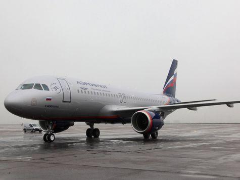 Новый самолет А320 «Всеволод Мейерхольд» вошел в авиапарк «Аэрофлота»