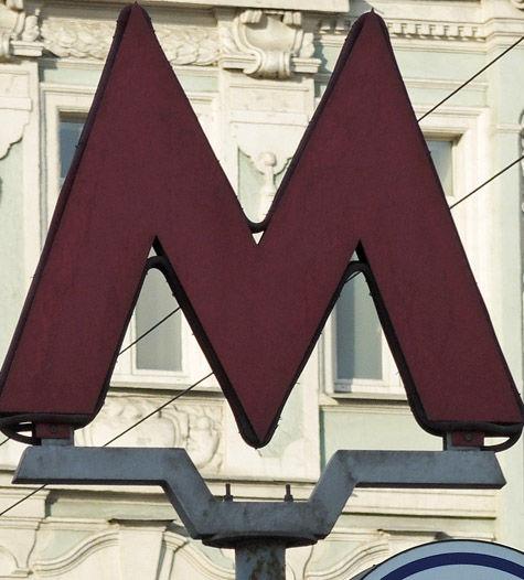 «Лермонтовский проспект» и «Жулебино» откроют в начале октября