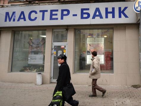 Брат Путина не уберег «Мастер-Банк» от краха