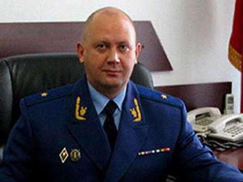 Зять Шойгу стал новым прокурором Московской области