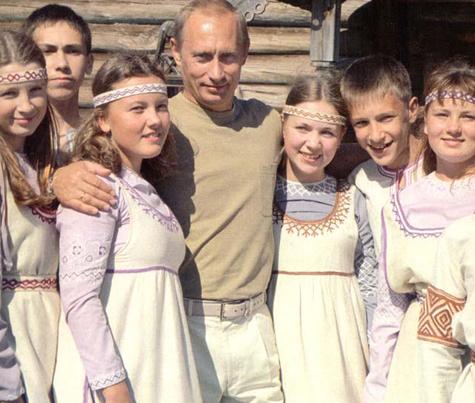 Если бы моим папой был Путин...