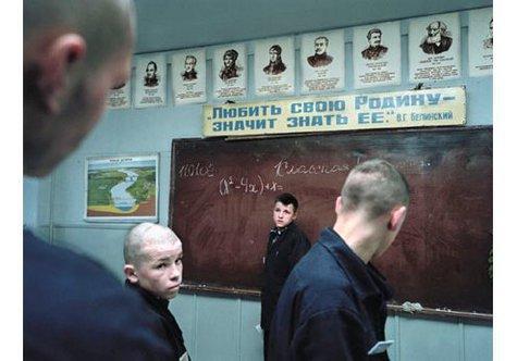 Молодежные тюрьмы появятся в скором времени в России