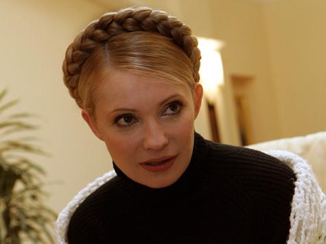 Хилари Клинтон переживает за Юлию Тимошенко