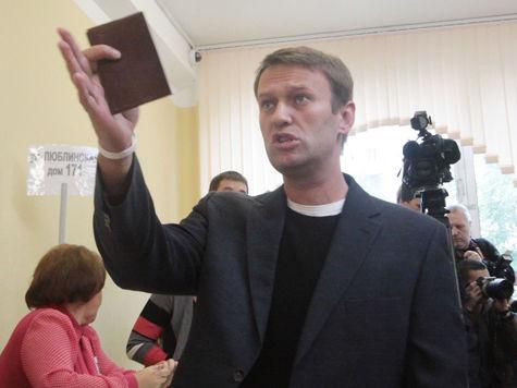 Навальный променял кировский лес на косметику