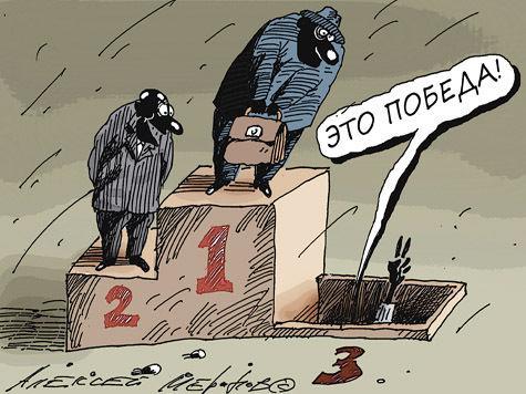 Навальный вернул в бюллетени графу «против всех»