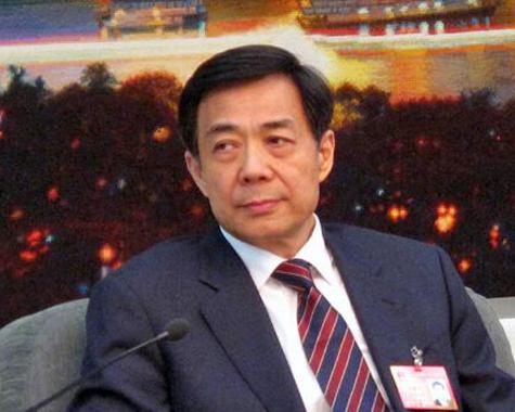 Партийному бонзе из Китая грозит пожизненное заключение