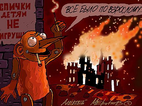"""Обозреватель """"МК"""" проинспектировала подмосковные пожарные части"""