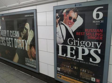 Санкции против Григория Лепса введены в США