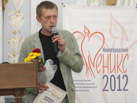 Журналист «МК» покажет  «Сашеньку»