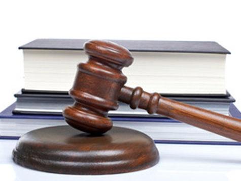 В Лыткарино осужден серийный грабитель почтальонов