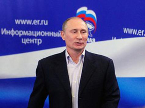 Путин: «Никто не вцепился за летнее время»