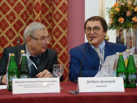 В Кисловодске состоялся II национальный научный форум «Нарзан –2013»
