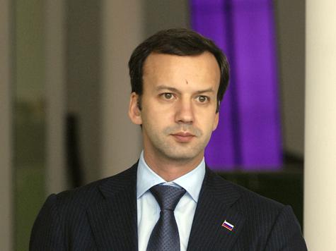Дворкович подтвердил прогнозы «МК»