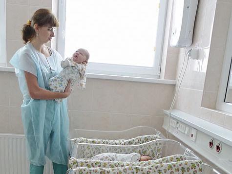 Халявные деньги на рождение вторых-третьих детей после 2016 года перестанут платить