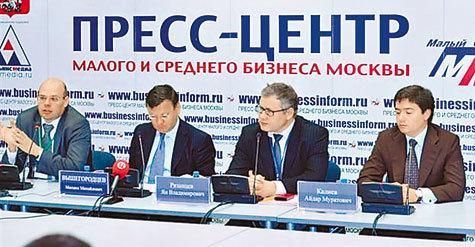 В Центральном доме предпринимателя прошел IV Московский венчурный форум