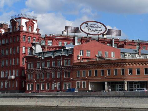 Территорию кондитерской фабрики застроят элитным жильем
