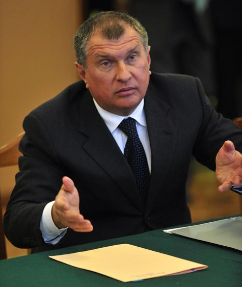 Медведев назначил бывшего вице-премьера по ТЭК главой крупнейшей государственной нефтекомпании