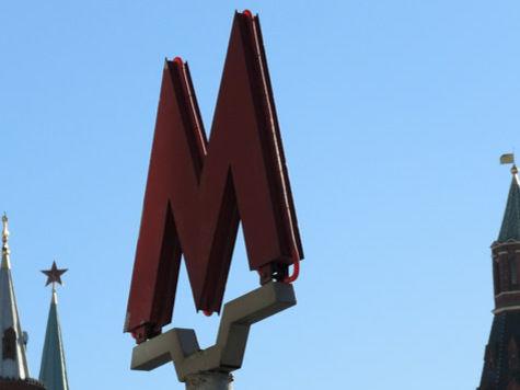 До 2016 года в Москве откроются еще 38 станций метро