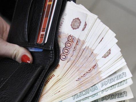 Бюджетникам урежут зарплату