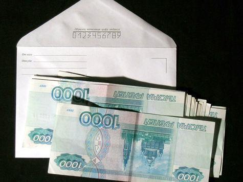 В Москве за взятку задержан депутат