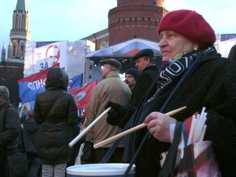 """""""Едро"""" собрало несколько тысяч сторонников"""
